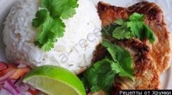 Кулинарный рецепт Отбивные по-вьетнамски с фото