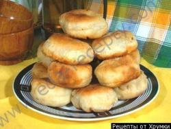 Кулинарный рецепт Шпеккухены (пирожки) с фото