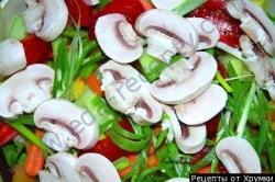 Салат с сырыми грибами