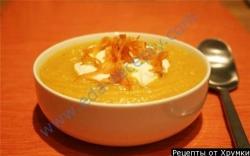 Кулинарный рецепт Тыквенный суп пюре с фото