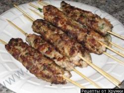 Кулинарный рецепт Люля кебаб из говядины с зеленью с фото
