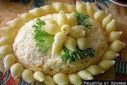 Рецепт Овощная каша из дикого риса с шампиньонами и ветчиной с фото
