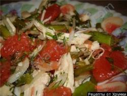 Рецепт Кубинский салат с грейпфрутом и ветчиной с фото