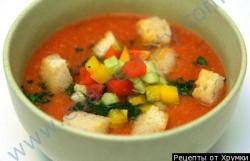 Кулинарный рецепт Гаспачо овощной с перцем с фото