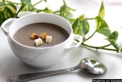Кулинарный рецепт Грибной суп-пюре с белыми грибами с фото