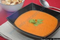 Кулинарный рецепт Томатный суп пюре с фото