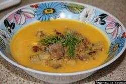Суп-пюре из тыквы сливки