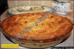 Кулинарный рецепт Рис по-домашнему (Arroz al Horno) с фото