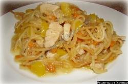 Кулинарный рецепт Овощное рагу с мясом и вермишелью с фото