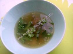 Кулинарный рецепт Мясной суп с айвой с фото