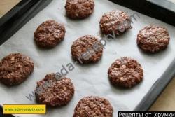 Кулинарный рецепт Шоколадные пряники с цукатами. с фото