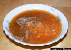 Кулинарный рецепт Суп по-грузински с фото
