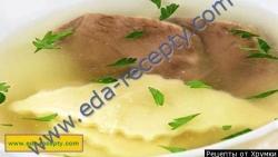 Кулинарный рецепт Бешбармак с фото