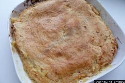 Кулинарный рецепт Лимонный пирог из песочного теста с фото