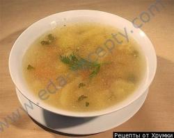 Рецепт Картофельный суп на бараньем бульоне с тархуном с фото