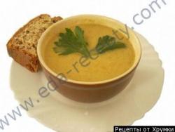 Рецепт Горский суп из баранины с чечевицей с фото
