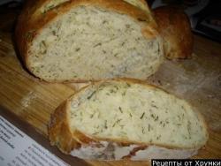 Кулинарный рецепт Хлеб с укропом с фото