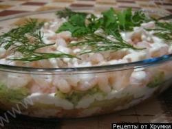 Рецепт Морковный салат с креветками и огурцами с фото