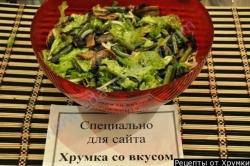 Рецепт Салат с жареными шампиньонами и стручковой фасолью с фото
