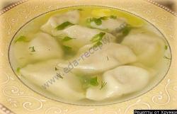 Кулинарный рецепт Суп с пельменями и кореньями с фото