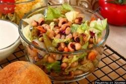 Рецепт Салат из фасоли моркови и сельдерея с фото