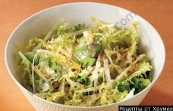 Кулинарный рецепт Салат из эндивия с ореховым соусом с фото