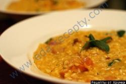 Кулинарный рецепт Ризотто с тыквой с фото