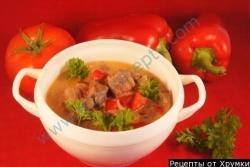 Кулинарный рецепт Паприкаш с телятиной с фото