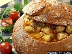 Кулинарный рецепт Гуляш в хлебе с фото