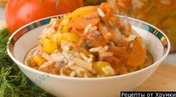 Кулинарный рецепт Салат с Рисом На Зиму с фото