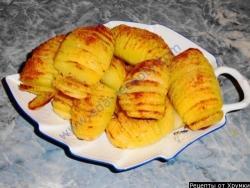 Картофель по-шведски