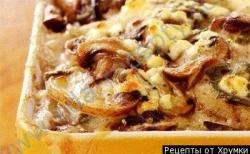 гратен с грибами рецепт приготовления