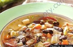 Кулинарный рецепт Суп из камней - Сопа де педро с фото