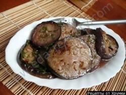 Кулинарный рецепт Баклажаны, маринованные в вине с фото