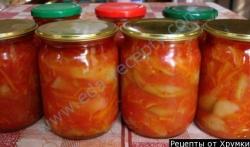 Кулинарный рецепт Лечо из перца на зиму и риса с фото