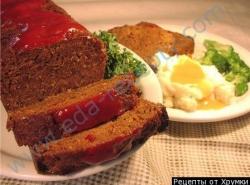 Кулинарный рецепт Запеканка из говядины с фото