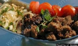 Кулинарный рецепт Печенка по-турецки с фото