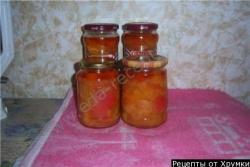 Кулинарный рецепт Ленивое лечо с луком с фото