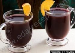 Кулинарный рецепт Глинтвейн от простуды с фото