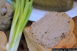 Паштет из печени с черносливом