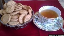 Как приготовить Чай с ромашкой рецепт с фото