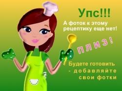 Кулинарный рецепт Каша из овсяных хлопьев