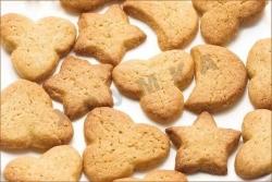 Кулинарный рецепт Простое печенье с фото