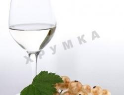 Как приготовить Домашнее вино из белой смородины рецепт с фото