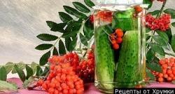 Рецепт Пикантная рябинка к праздничному застолью. с фото