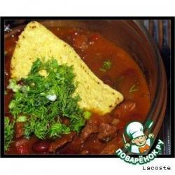 Говядина по-мексикански