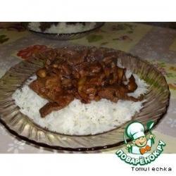 Тайская говядина с баклажанами в бальзамическо-соевом соусе