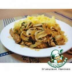 Телятина с грибами, луком и картофелем «В европейском стиле»