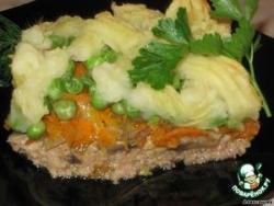 Мясная запеканка с зеленым горошком