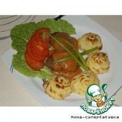 Зразы мясные с зеленью